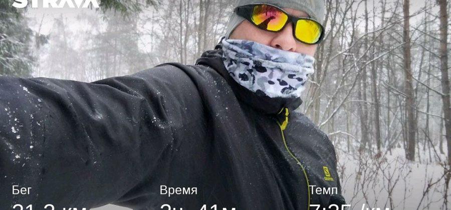 Весенний полумарафон. Снег, ветер!