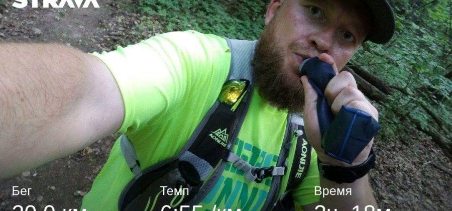 Про изотоники на длительных пробежках в жару