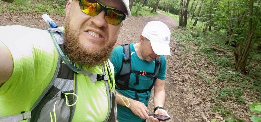 Подготовка к sport marafon trail 2019. Лесной трэйл на 20 км с гидратором.